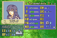 Fire Emblem - FE7if - My Favortie Character :D - User Screenshot